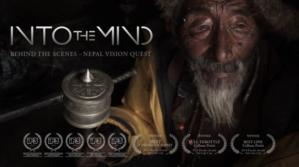 into-the-mind